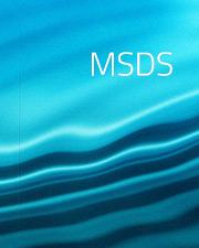 전자급무수주정 MSDS